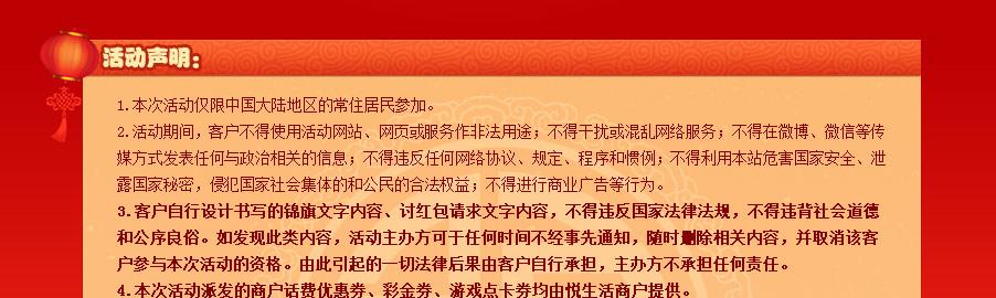 Ƭ�迎访问中国建设银行网站 Ɨ�开得礼 Ǻ�包由你