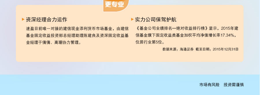 Ƭ�迎访问中国建设银行网站
